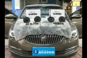 别克英朗汽车音响改装德国艾索特MK 165―广州卖音乐汽车音响改装店
