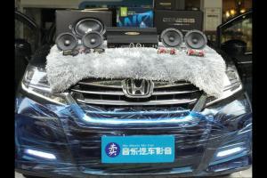 静享动人乐章 本田艾力绅汽车音响改装英国创世纪G65.2