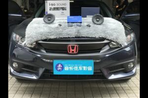 """""""音""""你而在 本田思域汽车音响改装德国艾索特AK165.2"""