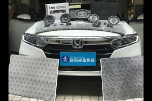 引爆欢乐 本田十代雅阁汽车音响改装法国劲浪165AS