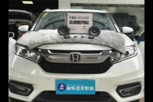 本田冠道汽车音响改装德国艾索特AK165―广州卖音乐汽车音响改装店