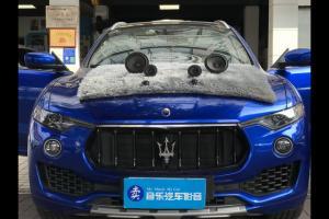 玛莎拉蒂levante汽车音响改装德国艾索特RE165.3―广州卖音乐汽车音响改装店