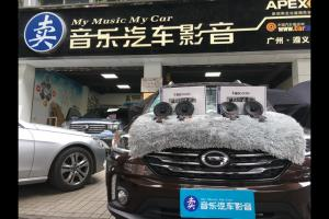 传祺GS4汽车音响改装德国艾索特―广州卖音乐汽车音响改装店