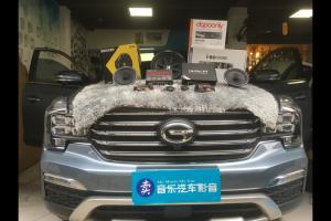 传祺GS8汽车音响改装德国艾索特―广州卖音乐汽车音响改装店