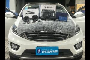 起亚智跑汽车音响改装德国艾索特AK165―广州卖音乐汽车音响改装店