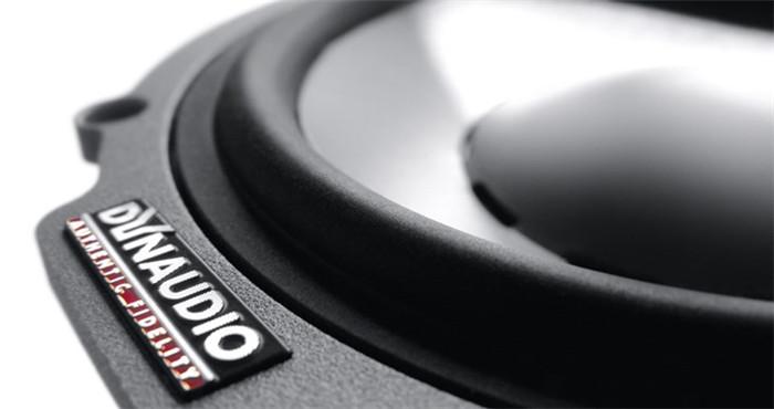 Esotar2 650 低音单元