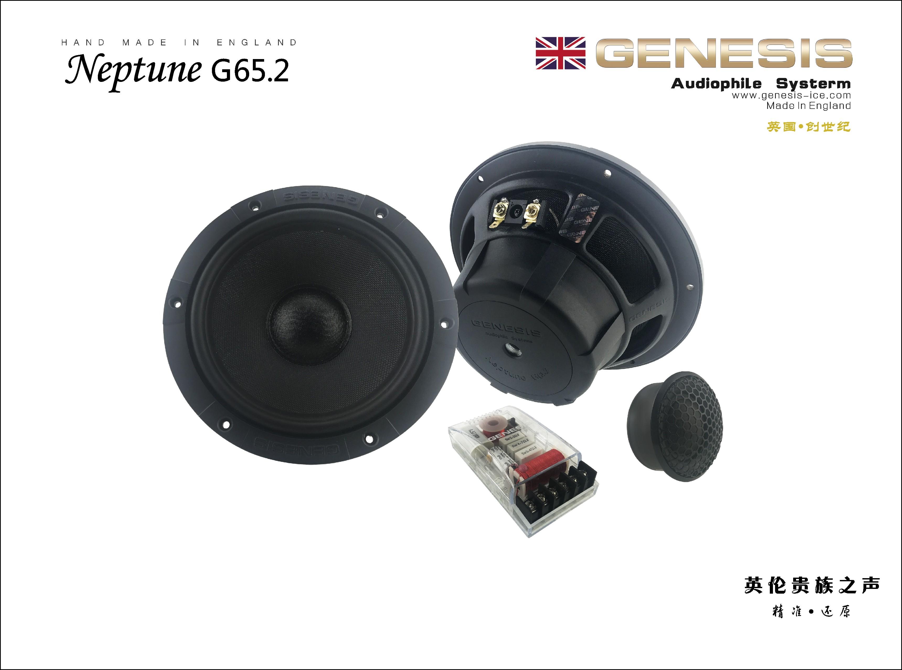 Neptune G65.2