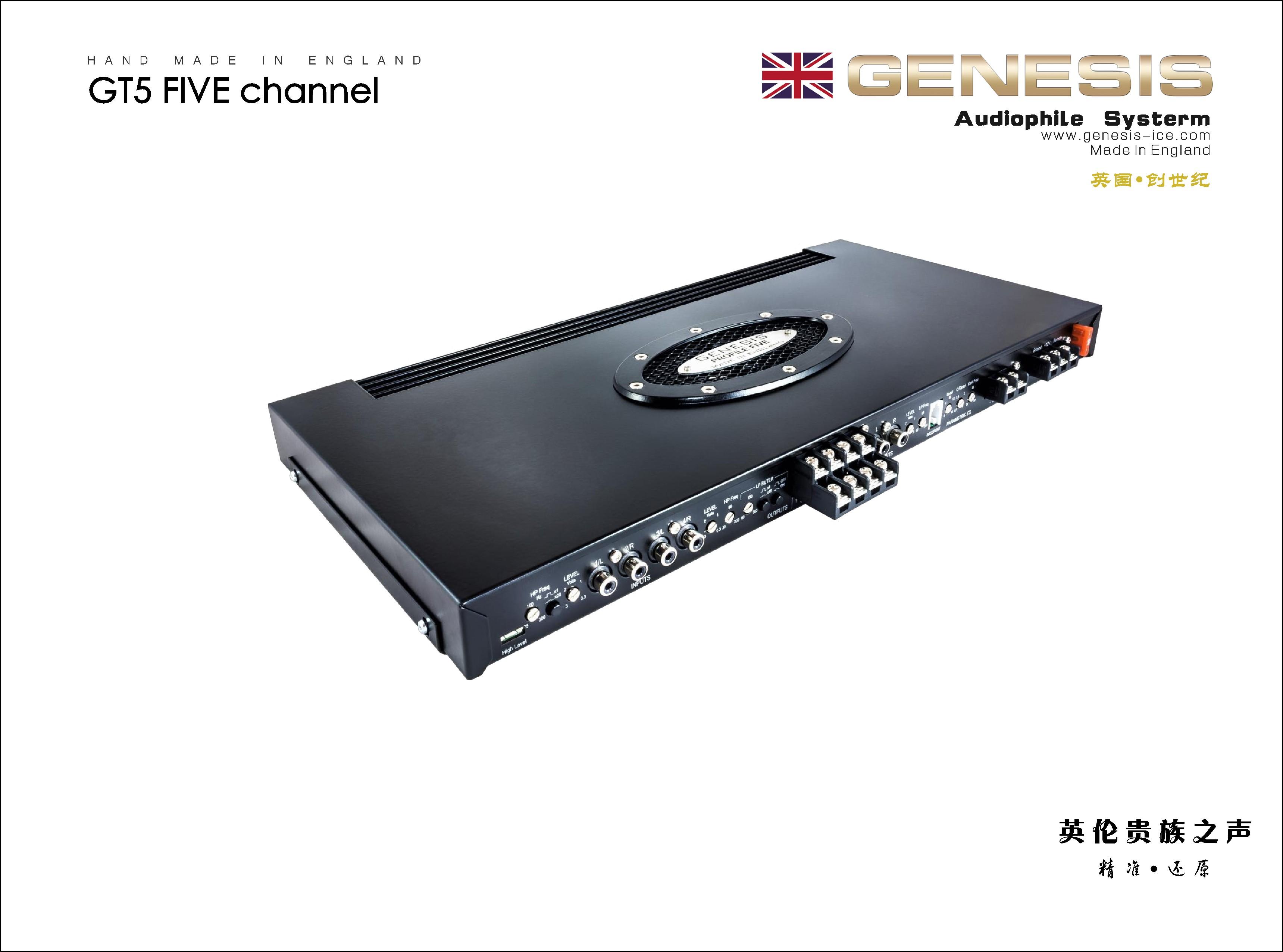 GT5 FIVE channel