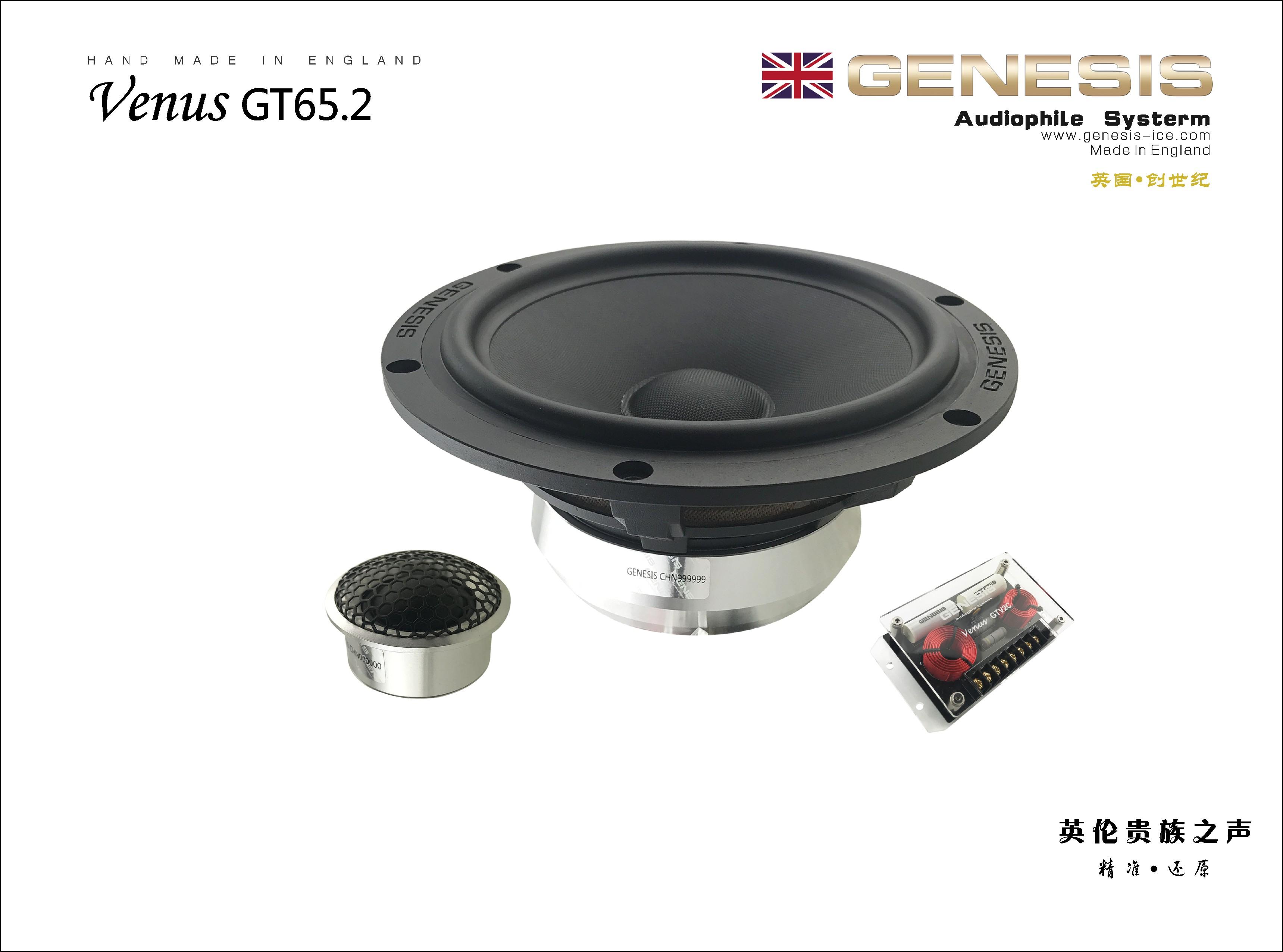 Venus GT65.2