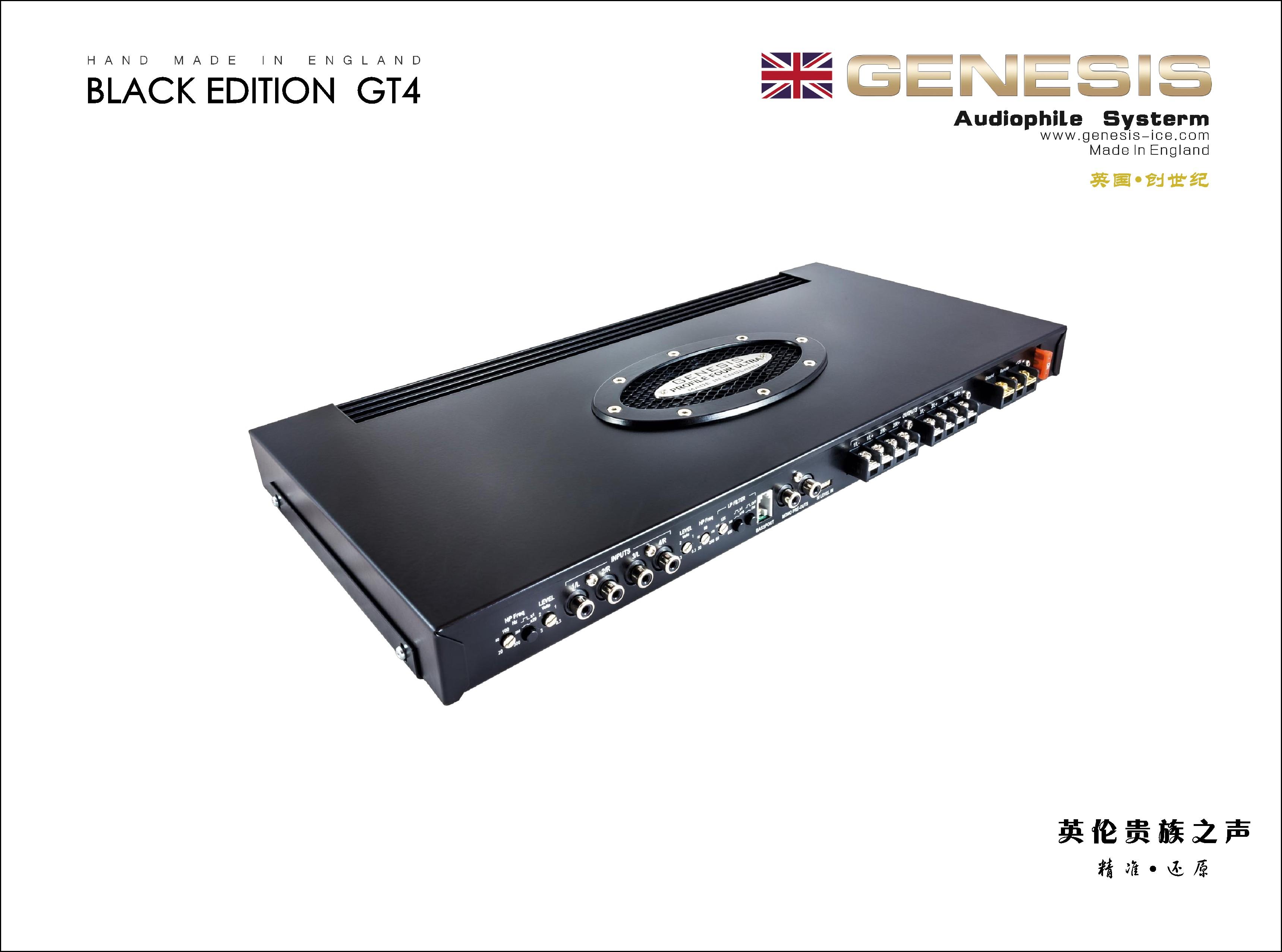 BLACK EDIYION GT 4